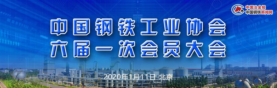 微信图片_20200114162143.jpg