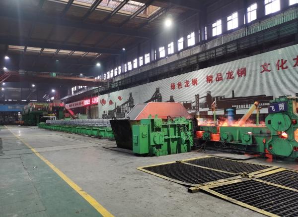 陕钢龙钢轧钢厂加热炉效能提升检修项目转入正常生产