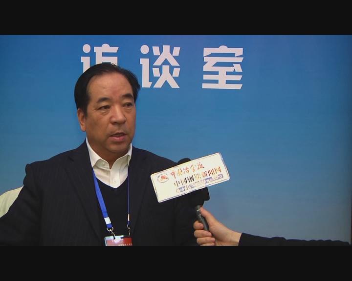 西林钢铁集团公司董事长苗青远专访.jpg