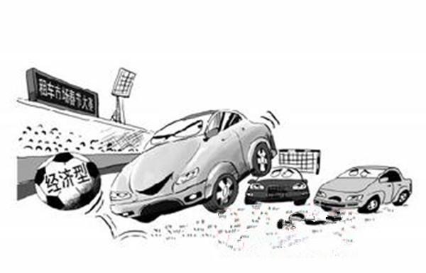 中国汽车经济新常态 高清图片